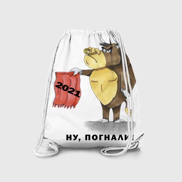 Рюкзак «Бык_2»