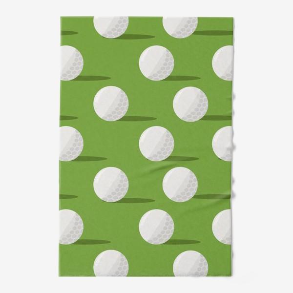 Полотенце «Мячики для гольфа»