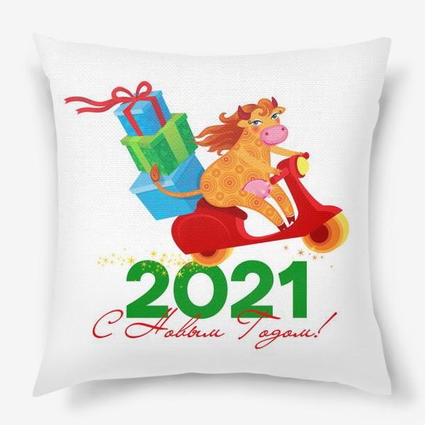 Подушка «С Новым Годом! Год Быка 2021»
