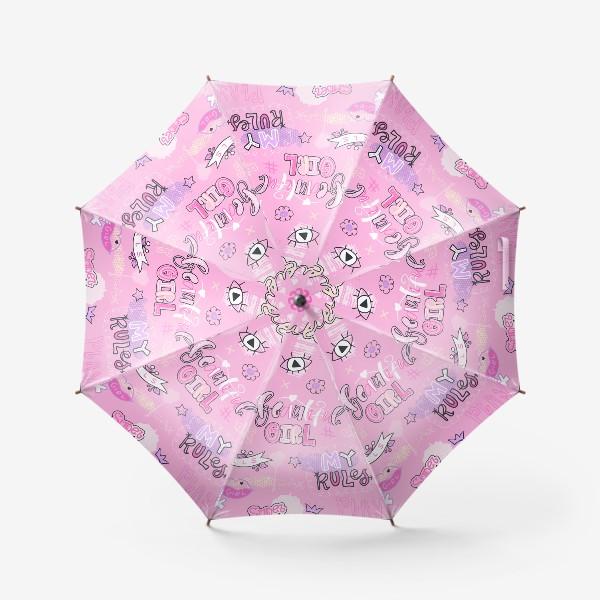 Зонт «Девушка. Мои правила. Паттерн.»
