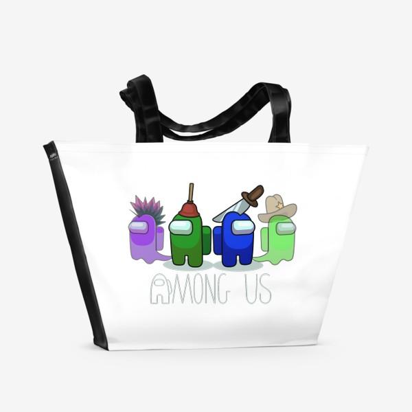 Пляжная сумка «AMONG US - Победа!»