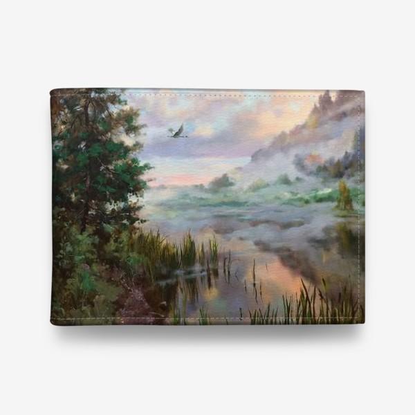 Кошелек «Утренний туман»