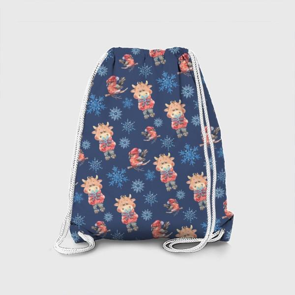 Рюкзак «Зимние бычки на синем»