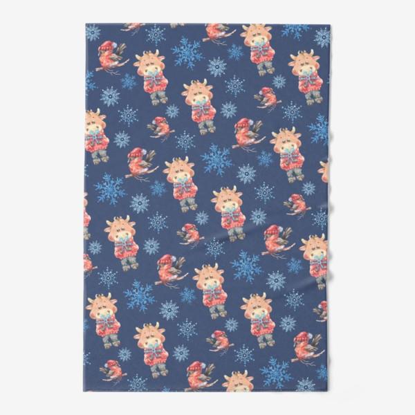 Полотенце «Зимние бычки на синем»