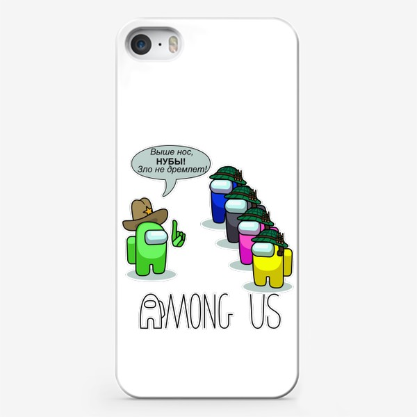 Чехол iPhone «AMONG US - Инструктаж»