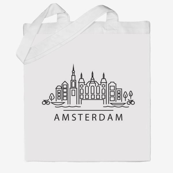 Сумка хб «Амстердам»