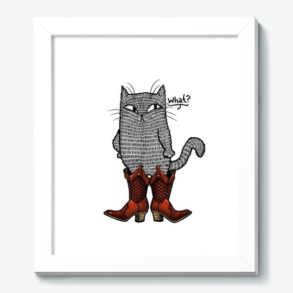 Картина «Кот в сапогах»