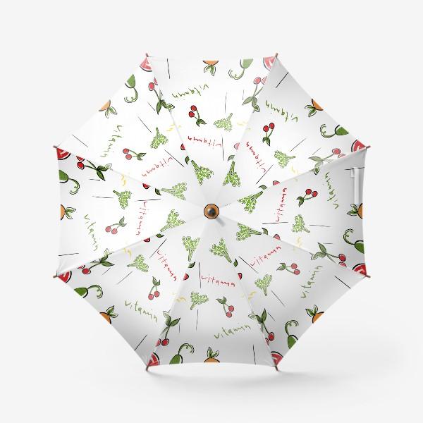 Зонт «Паттерн.Фрукты»