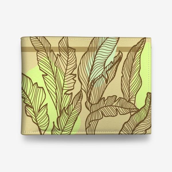 Кошелек «Банановые листья»