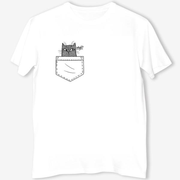 Футболка «Кот в белом кармане»