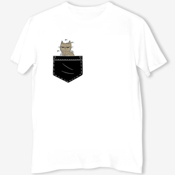 Футболка «Котик в черном кармане»