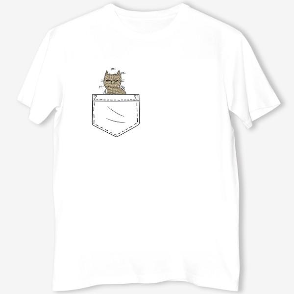 Футболка «Котик в белом кармане»