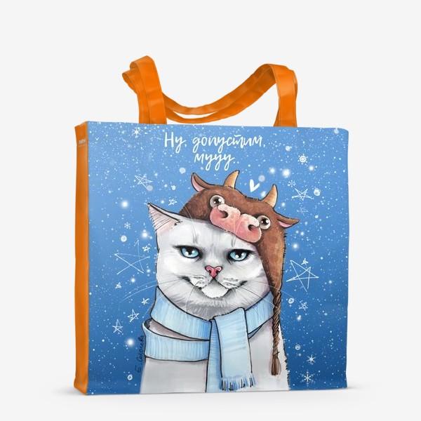 Сумка-шоппер «кот в шапке с быком нг 2021 - голубой фон»