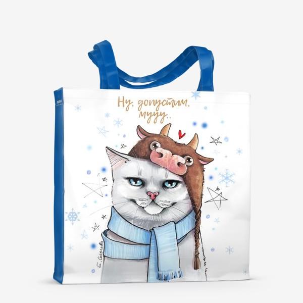 Сумка-шоппер «кот в шапке с быком нг 2021 - белый фон »