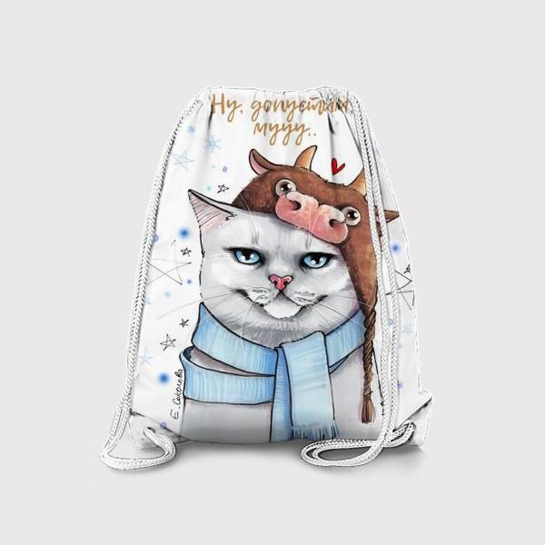 Рюкзак «кот в шапке с быком нг 2021 - белый фон »