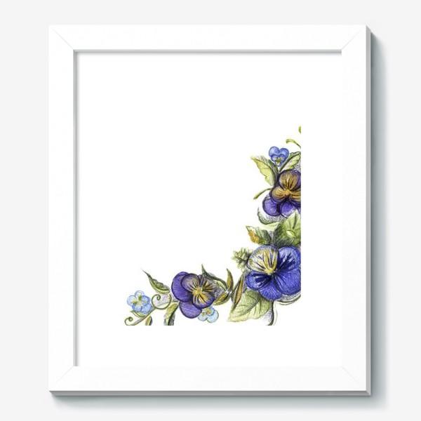 Картина «Цветы анютины глазки»