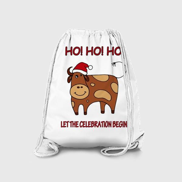 Рюкзак «Год быка. Новогодний подарок»