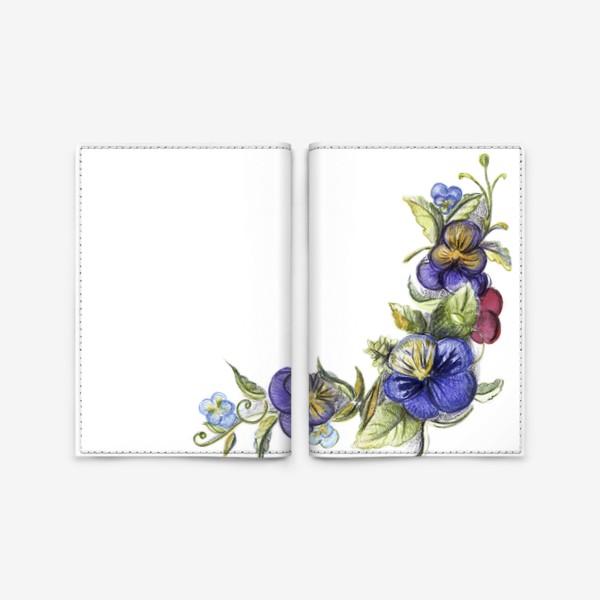 Обложка для паспорта «Цветы анютины глазки»