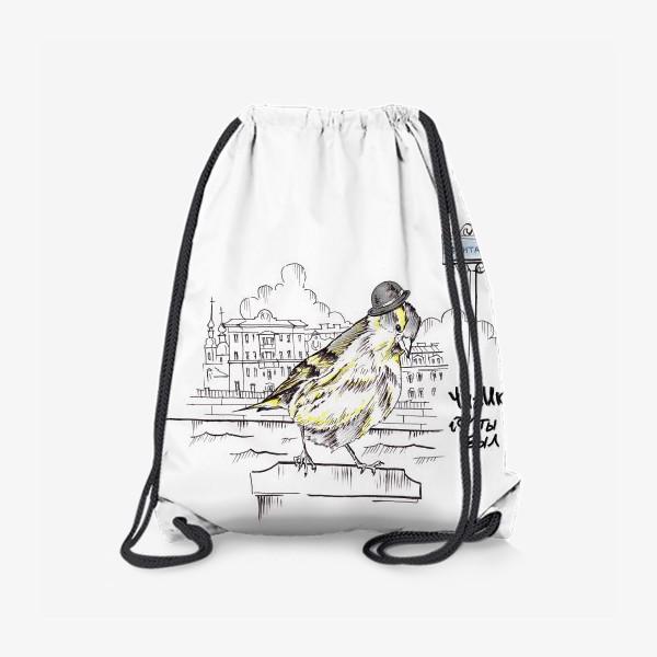 Рюкзак «Чижик из Петербурга»