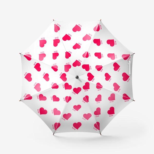 Зонт «Розовые сердечки и любовь на белом фоне. Романтический орнамент»