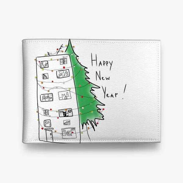Кошелек «Happy New year! Дом с новогодним настроением »