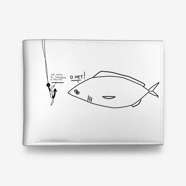Кошелек «Рыба и червяк. Спасение рыбы »