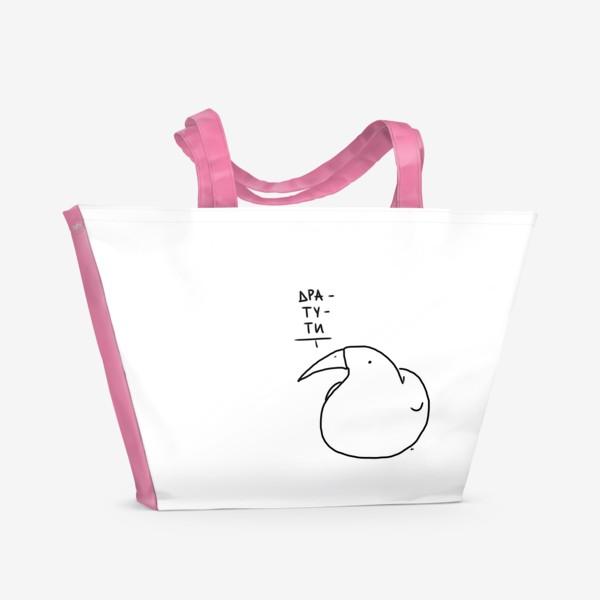 Пляжная сумка «Дра-ту-ти. Птичка»