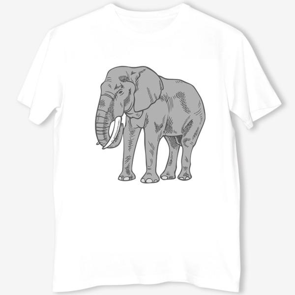 Футболка «Слон серый иллюстрация »