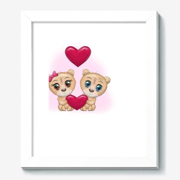 Картина «Влюбленные мишки с сердечком, 14 февраля»