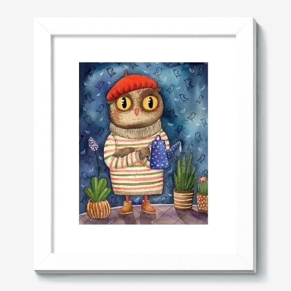 Картина «Сова с лейкой»