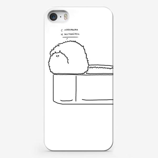Чехол iPhone «Кот и холодильник. Высокие отношения »