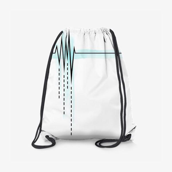 Рюкзак «Пульс»