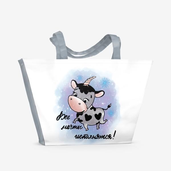 Пляжная сумка «Бык - единорог, исполняет мечты! Год Быка 2021. Позитив: все мечты исполнятся!»