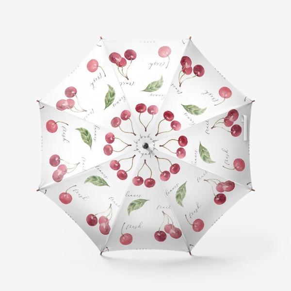 Зонт «Акварельный узор с вишней и надписью.»