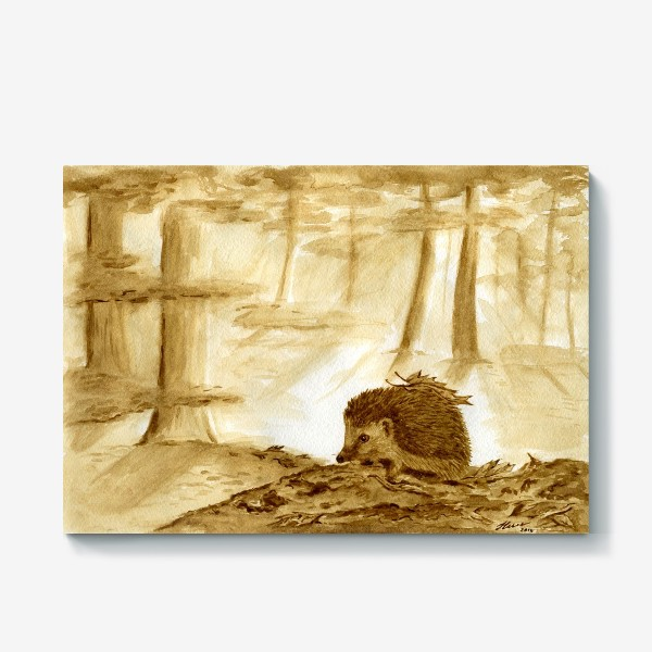 Холст «Утро в кофейном лесу.»