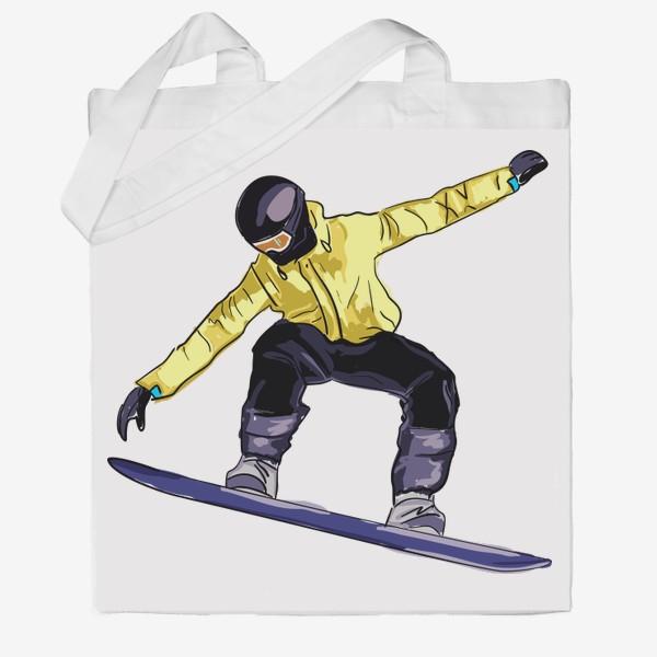 Сумка хб «Сноубордист в полете. Спортсмен катается на доске для сноуборда»
