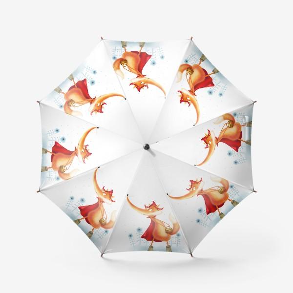 Зонт «Рыжая лисичка»