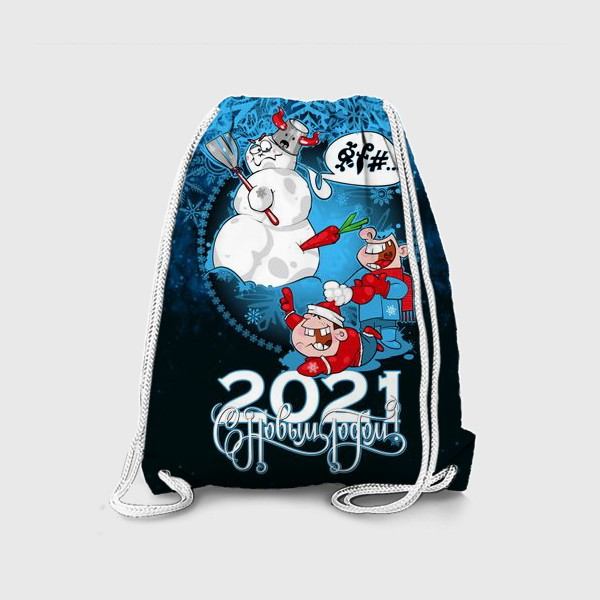 Рюкзак «снеговик 2021»
