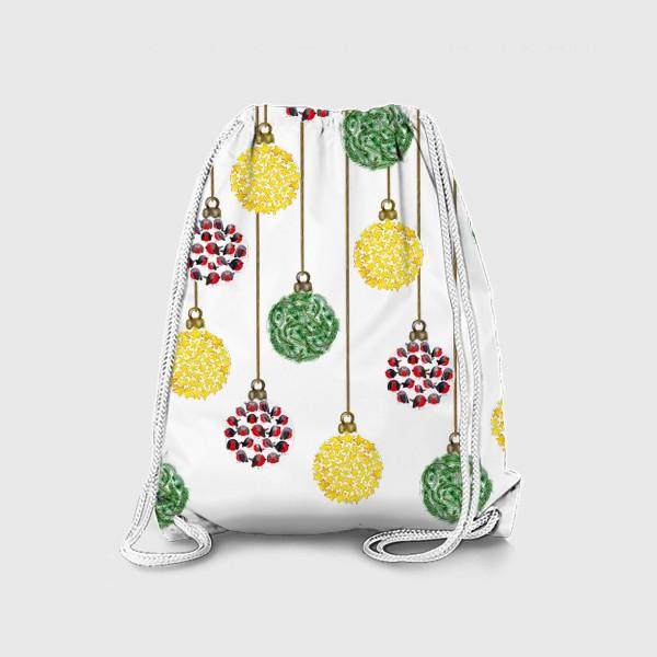 Рюкзак «Разноцветные новогодние ёлочные шары»