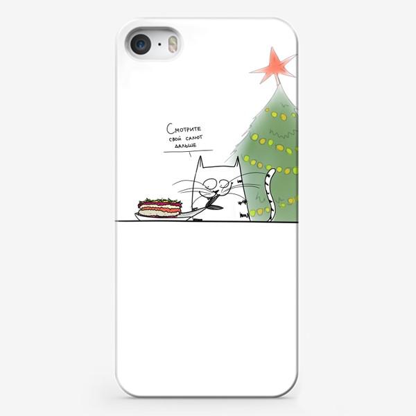 Чехол iPhone «Новогодний стол. Селедка под шубой. Хитрый кот»