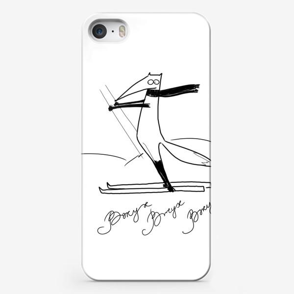 Чехол iPhone «Лиса лыжница. Вжух вжух вжух»