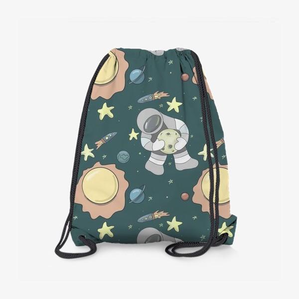 Рюкзак «Космический полёт »