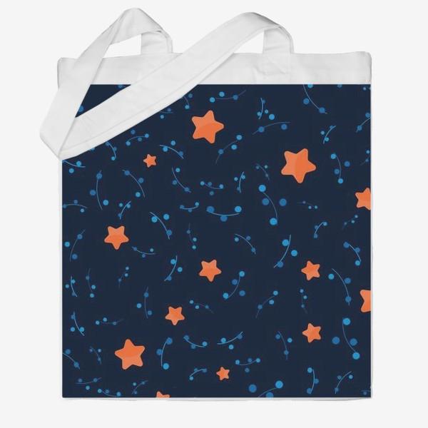 Сумка хб «Оранжевые звёзды в ночном небе. »