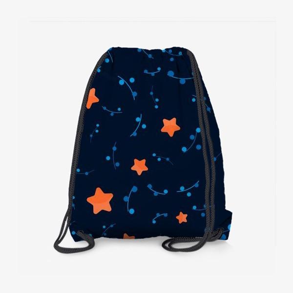 Рюкзак «Оранжевые звёзды в ночном небе. »