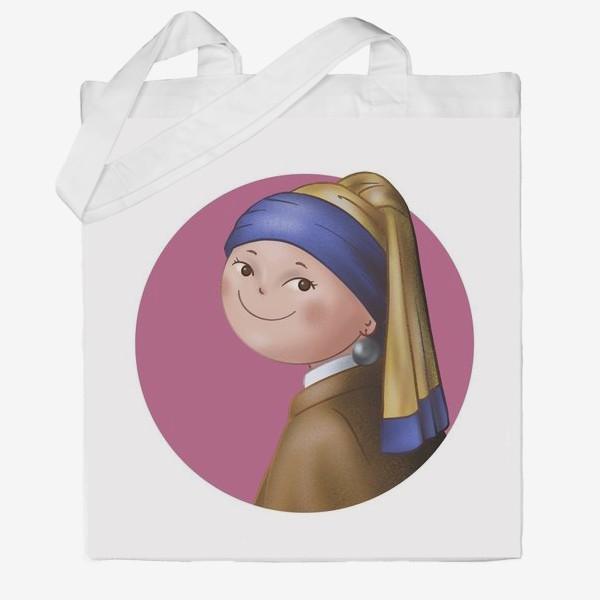 Сумка хб «Девушка с жемчужной сережкой»