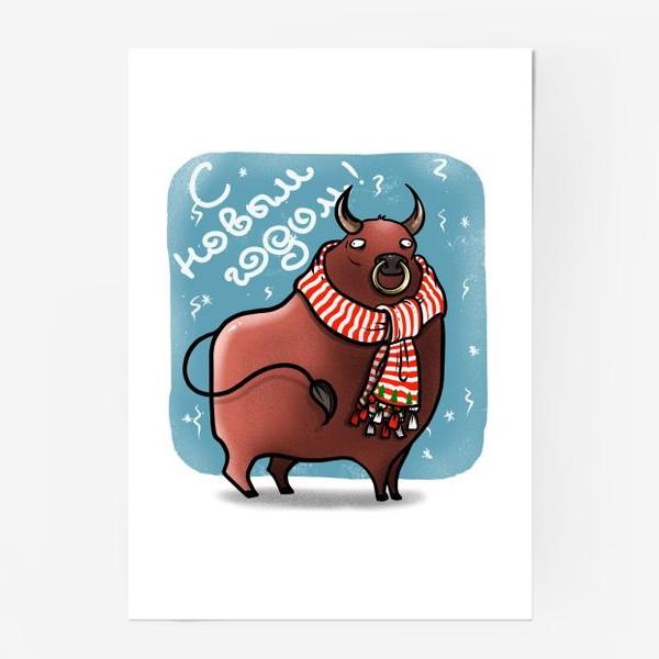Постер «Бык в праздничном шарфе.С Новым годом!»