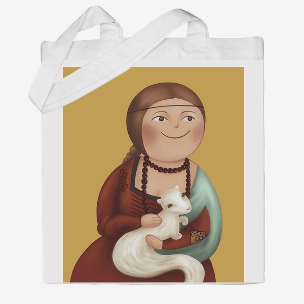 Сумка хб «Дама с горностаем»