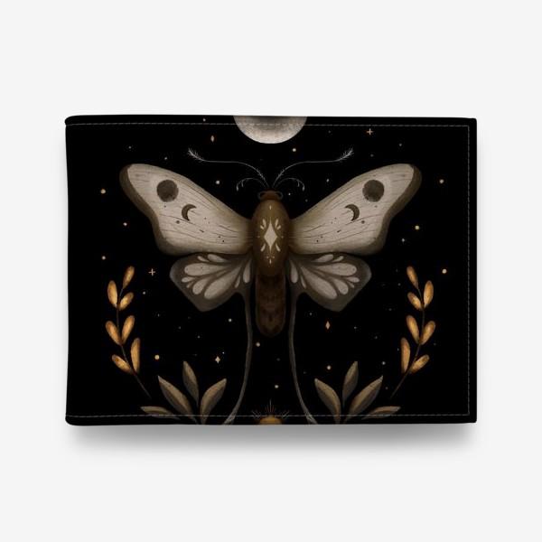 Кошелек «Wonder Butterfly »