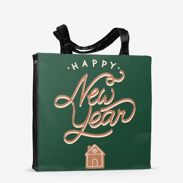 Сумка-шоппер «Имбирный дом Happy NY»