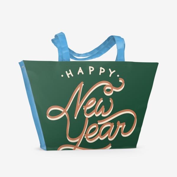 Пляжная сумка «Имбирный дом Happy NY»